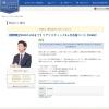 【期間限定2021/11/15まで】リアリスティック8ヵ月合格コース【WEB】