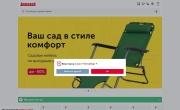 Промокод, купон ДОМОВОЙ (Tddomovoy.Ru)