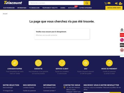 Vente smartphone au meilleur prix en Tunisie