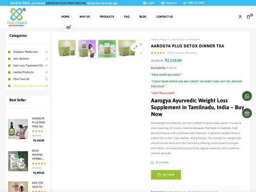 Ayurvedic Tea  Buy Aarogya Detox Dinner Tea Ayurvedic Weight Loss Drink Powder