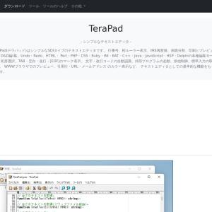 TeraPad公式ダウンロードサイト