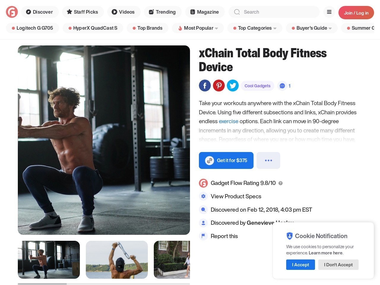 xChain Total Body Fitness Device