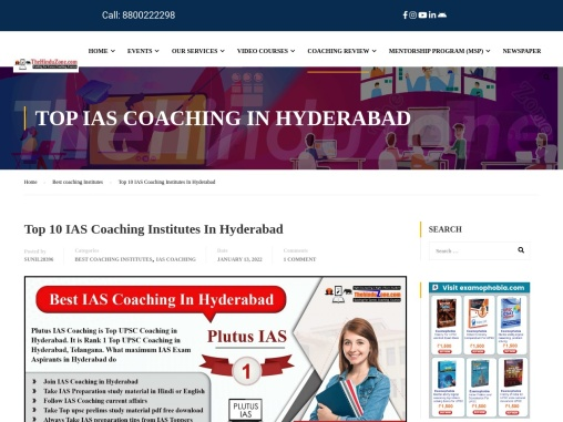 Best IAS Coaching Institutes Hyderabad [2021] – Top UPSC & Updated Features..