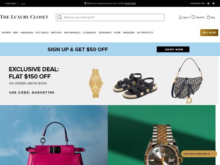 The Luxury Closet screenshot