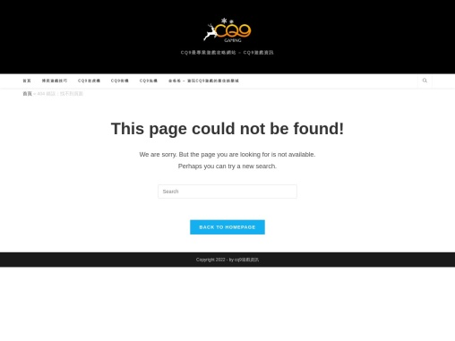 3 Beginner Backpacking Courses to Get You Ready for the Real Thing
