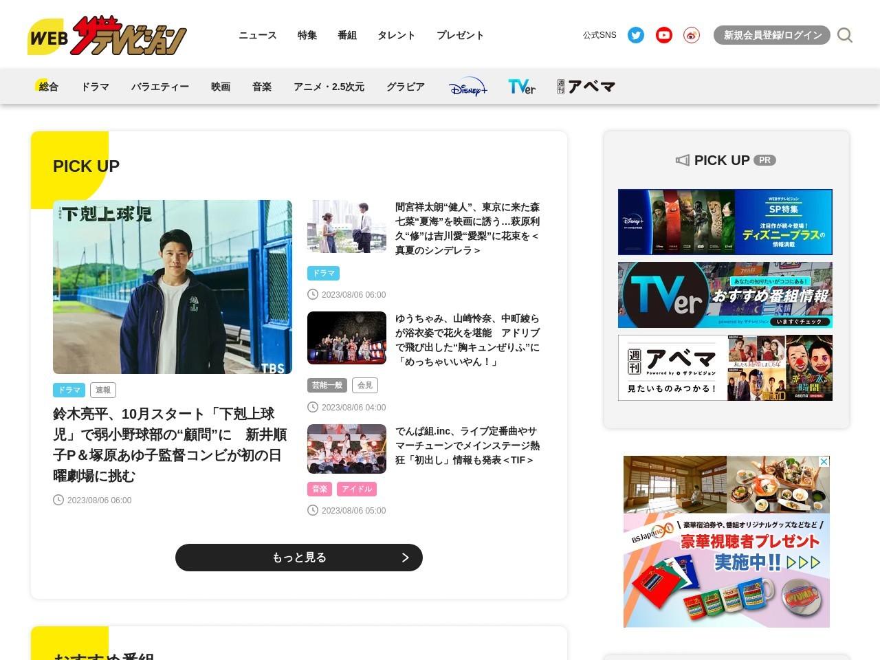 むっちりボディー大貫彩香、DVD発売イベント写真リポート【フォトSP】