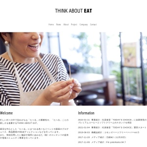 THINK ABOUT EAT | 「たべる」にまつわる色々なモノやコトをプランニング