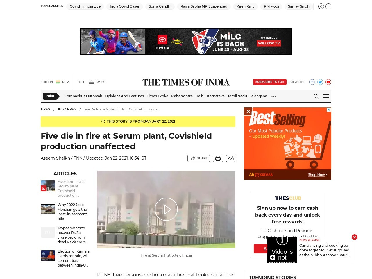 Serum Institute of India news: Five die in fire at Serum plant, Covishield production unaffected | India News - Times of India