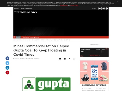 Mines Commercialization Helped Gupta Coal India To Keep Floating in Covid Times – Times of India
