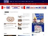 Best Punjabi News | Punjabi News | Time Tv