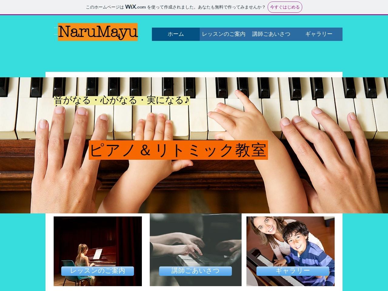 NaruMayuのサムネイル