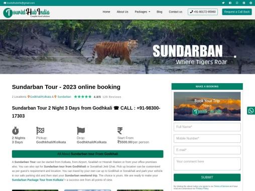 Sundarban 2night and 3days Tour Winter 2021