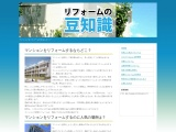 Tplink extender Easy Installation & Quick Position tplinkrepeater.net