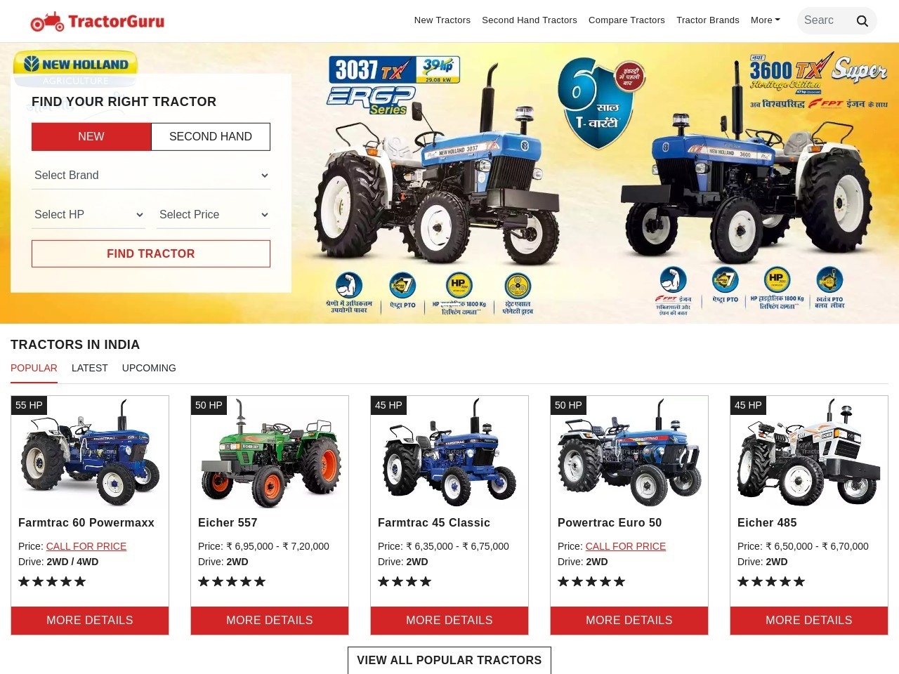 Used Tractor for Sale in India at Tractor Guru