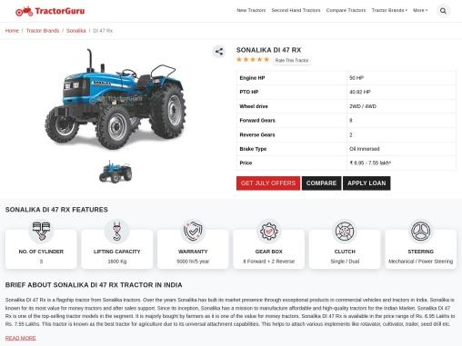 Best Indian Tractor-Sonalika DI 47 RX