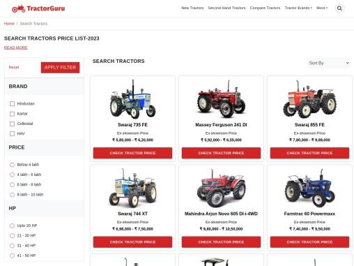Best Tractors in India-TractorGuru