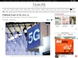 Pakistan to get 5G by 2022-23