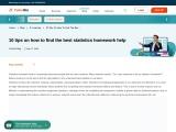 Statistics homework help blog