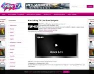 Гледайте DSTV на живо