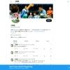 小林悠(川崎フロンターレ)のツイッター