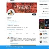 佐藤健寿のツイッター
