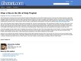 Ghar e Hira in the life of Holy Prophet