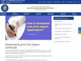 print udyam certificate online in India