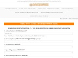 udyam registration certificate