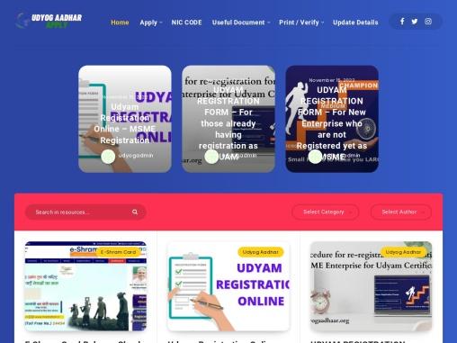 udyog Aadhar, MSME Registrtaion