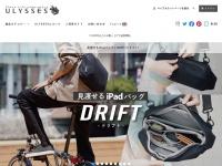 大人のためのカメラストラップ - ULYSSES