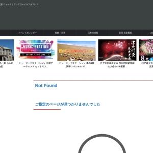 中国武漢を起源地とする新型コロナウイルス 現在の経過 - unavailable days