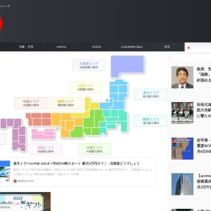 令和元年台風15号 電力・鉄道・航空・道路 インフラへの影響 - unavailable days