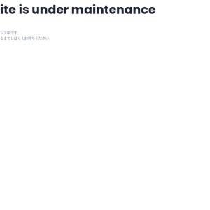 uni mobile