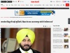 Increased Problems Of Navjot Sidhu, After Bihar, Now Lodged In Kanpur Court In Hindi