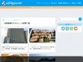 「北海道旅行&グルメ」の記事一覧   ushigyu.net