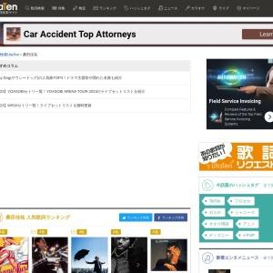 「桑田佳祐」のアーティストページ 歌詞検索サイト【UtaTen】