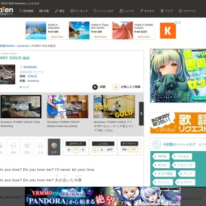 FUNNY GOLD 歌詞「Suchmos」ふりがな付 歌詞検索サイト【UtaTen】