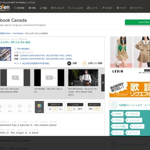 Ob-La-Di, Ob-La-Da 歌詞「The Beatles」ふりがな付 歌詞検索サイト【UtaTen】