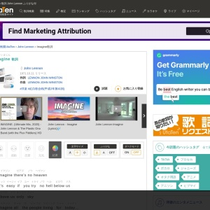 Imagine 歌詞「John Lennon」ふりがな付 歌詞検索サイト【UtaTen】