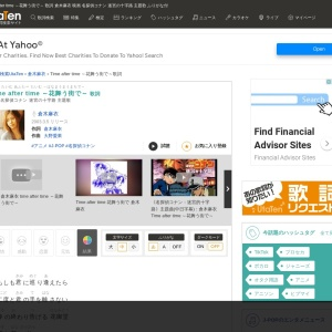 Time after time ~花舞う街で~ 歌詞「倉木麻衣」ふりがな付 歌詞検索サイト【UtaTen】