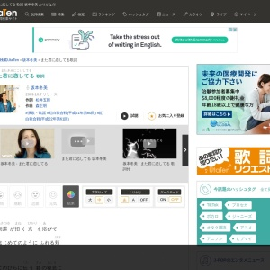 また君に恋してる 歌詞「坂本冬美」ふりがな付 歌詞検索サイト【UtaTen】