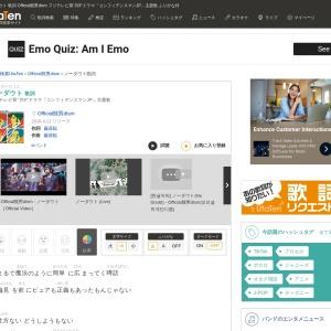 ノーダウト 歌詞「Official髭男dism」ふりがな付|歌詞検索サイト【UtaTen】