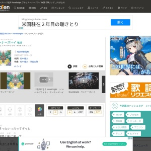 ランナーズハイ 歌詞「Novelbright」ふりがな付 歌詞検索サイト【UtaTen】