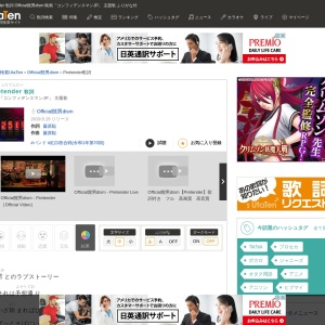 Pretender 歌詞「Official髭男dism」ふりがな付|歌詞検索サイト【UtaTen】