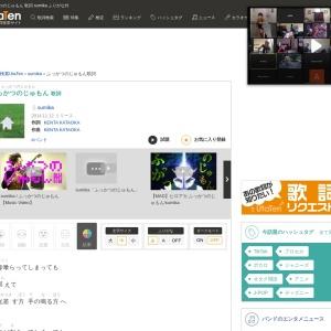 ふっかつのじゅもん 歌詞「sumika」ふりがな付|歌詞検索サイト【UtaTen】