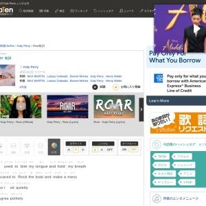 Roar 歌詞「Katy Perry」ふりがな付|歌詞検索サイト【UtaTen】
