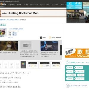 鯨の唄 歌詞「Mrs.GREEN APPLE」ふりがな付 歌詞検索サイト【UtaTen】