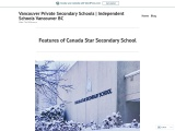 Features of Canada Star Secondary School