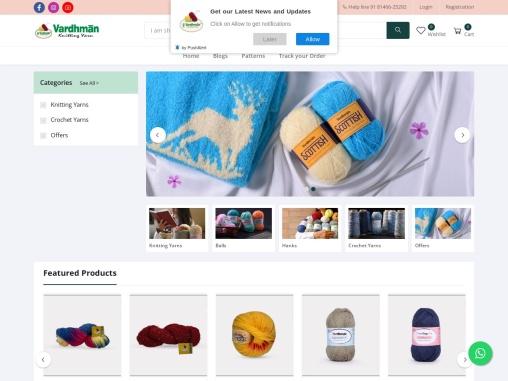 Vardhman Cotone Hand Knitting Yarn   vardhmanknitworld.com