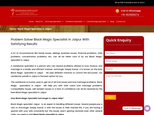 Black Magic Specialist in Jaipur | +91 9501828274